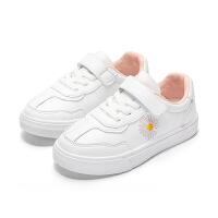 女童鞋2020春秋款新款小白鞋儿童百搭板鞋