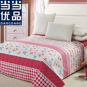 当当优品 纯棉斜纹印花双人床单 粉色日记 230*250