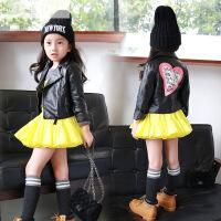 女宝女童皮衣外套春秋新款春装韩版幼儿女宝宝秋装上衣公主潮