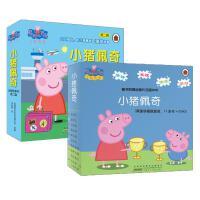 小猪佩奇动画故事书套装共20册靠前+2辑 附动画光盘中英双语 安徽少年儿童出版社