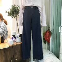 韩国ulzzang2018春装新款复古高腰阔腿长裤斜插袋深蓝色牛仔裤女