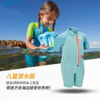 户外运动儿童连体游泳衣宝宝男童女童婴儿潜水服男防晒保暖