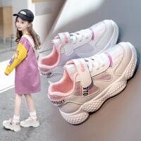 女童运动鞋春款中大童新款时尚老爹鞋春秋童鞋