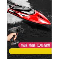 【支持礼品卡】遥控船快艇高速模型电动男孩儿童无线防水上摇游艇轮船玩具船u5j