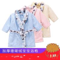 婴儿睡袍秋冬加厚珊瑚绒1-3周岁长袖春秋儿童新生儿睡衣宝宝浴袍gv5