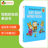 【99选5】美国进口 斯凯瑞作品 just right word book 恰到好处的单词书专门为学龄前儿童学单词而设计 日常表达词汇纸板