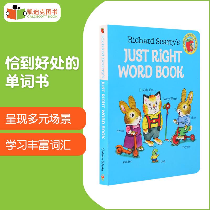 美国进口 斯凯瑞作品 just right word book 恰到好处的单词书专门为学龄前儿童学单词而设计 日常表达词汇纸板 适合3-6岁的宝宝哦