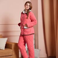【119元】 【可用30券】都市丽人睡衣 撞色保暖夹绒衬衫领 家居睡衣套装 2H6103