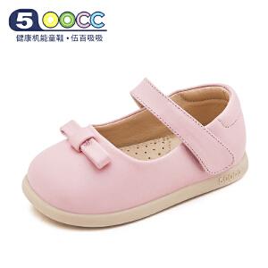 500cc宝宝学步鞋2018秋新款防滑女童婴儿鞋机能皮鞋透气软底童鞋
