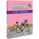 清华少儿英语阶梯读物 探索英语篇D级(6册)