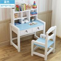 实木儿童学习桌书桌可升降桌椅套装小学生书桌儿童课桌写字台家用