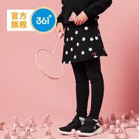 【新春2.5折价:59.7】361度女童装 女中童针织裤裙冬季新品 N61843582