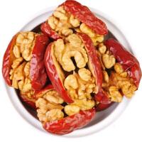 【包邮】红枣夹核桃500g/袋新疆和田骏枣核桃枣夹心大枣子休闲零食