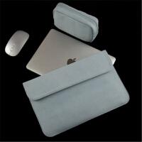 27074苹果笔记本air13.3寸电脑包Macbook12内胆包pro13保护套皮套