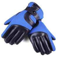 骑行手套男冬季棉手套加绒加厚防风保暖骑车滑雪摩托车防滑皮手套 宝蓝色 大七加厚 均码