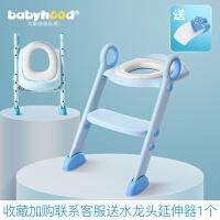 儿童坐便器马桶圈女宝宝马桶坐便器男婴儿马桶梯马桶垫
