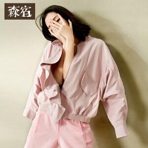 【尾品直降】森宿春秋装新款荷叶边棒球服宽松短外套女长袖