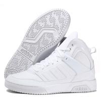 adidas阿迪达斯NEO男鞋休闲鞋板鞋高帮运动鞋AW4233
