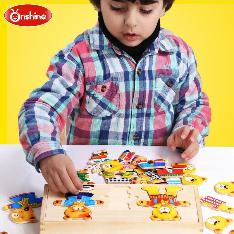 onshine拼图儿童小熊换衣服游戏益智早教学穿衣木制质拼板玩具