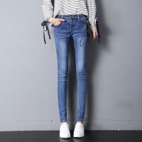 韩版牛仔裤女紧身高腰小脚裤修身弹力磨破学生五色可选时尚铅笔裤