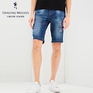 与狼共舞牛仔短裤 2017夏季新款男士直筒牛仔五分裤青年4603