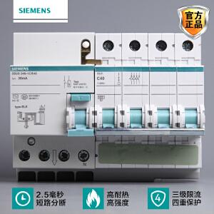 Siemens/西门子空气开关西门子断路器保护家用绿色环保系列4P40A漏电保护器