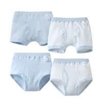 2018新款男童2男宝4小孩5小童6男宝宝内裤1-3岁半幼童7幼儿8婴儿平角9 100cm(100码 身高80-90