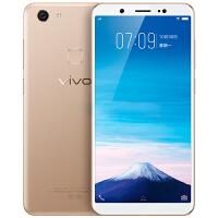 【送豪华礼包】VIVO Y75 全面屏手机 移动联通电信全网通4G手机 八核 5.7英寸 双卡双待(4G运存+32G内