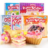 日本进口食玩可食嘉娜Kracie宝儿童手工DIY玩具迷你小厨房零食品
