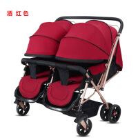 【支持礼品卡】双胞胎婴儿车双向可坐可躺折叠轻便推车双胞胎婴儿手推车g6r