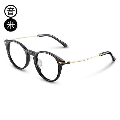 音米复古眼镜框女意大利板材眼睛框镜架男可配近视眼镜女圆框 AAGCBY835