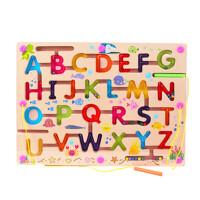 大号儿童磁力迷宫玩具走珠3-4-6岁男孩女生磁性滚珠游戏