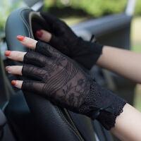 半指蕾丝花边防晒手套女 夏天冰丝露指防滑开车户外 运动薄款手套