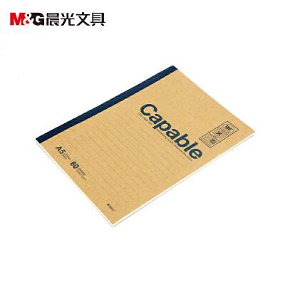 M&G晨光 APYJS550 A5无线装订本60页雅致办公(1本)颜色随机 当当自营