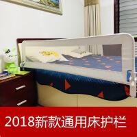 儿童床护栏围栏挡板宝宝婴儿安全床边护栏小孩防护1.5米1.8米