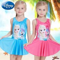 迪士尼冰雪奇缘泳衣女童 儿童泳装公主裙式女孩连体防晒游泳衣夏
