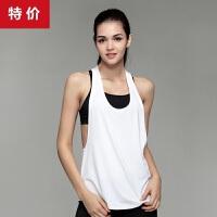 奥义2017秋冬新款瑜伽服女跑步运动健身服女瑜伽T恤短袖修身显瘦