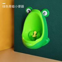 宝宝小便器男孩挂墙式小便池小孩尿盆儿童站立式便斗男童坐便器
