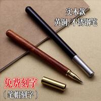 实木黄铜笔金属商务签字笔刻字 复古铜笔不锈钢中性笔定制