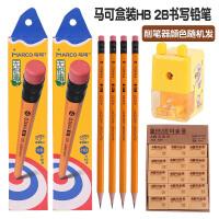 36支装MARCO马可六角杆HB铅笔小学生安全无铅毒写字2B考试铅笔