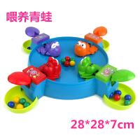 疯狂青蛙抢吃豆贪吃青蛙 桌面玩具儿童益智亲子游戏礼物3岁以上