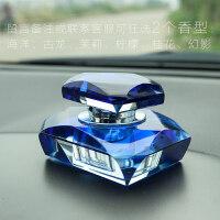 汽车香水车载香水摆件 古龙车内香水座水晶车用座式香水饰品
