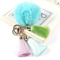 汽车钥匙扣毛球挂件女个性毛绒可爱饰品书包链挂饰创意时尚送闺蜜送好友 浅绿色 均码