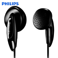 【包邮】Philips/飞利浦 SHE1350/00 耳塞式耳机 通用手机电脑平头耳塞耳机 苹果 三星 小米 华为 魅