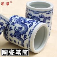 湖颖 景德镇青花瓷陶瓷毛笔笔筒收纳放置笔筒以洗便宜实用文房用品特价