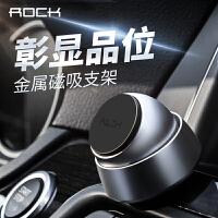汽车手机支架车载吸盘磁吸式车内中控仪表台车上导航支架汽车用品