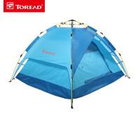 【热销单品,一件3折】探路者户外装备三人免搭速开登山露营双层帐篷配地垫ZEDF80746