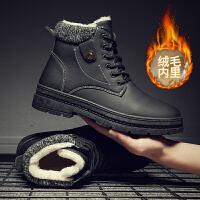 棉鞋男冬季保暖加绒高帮板鞋男士休闲鞋学生雪地靴棉靴