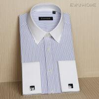 全棉法式提花衬衫男士长袖免烫修身款条纹袖扣衬衣职业装 蓝白条纹EF15702
