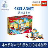 LEGO乐高 Duplo得宝系列/创意系列 益智儿童积木玩具 大颗粒积木